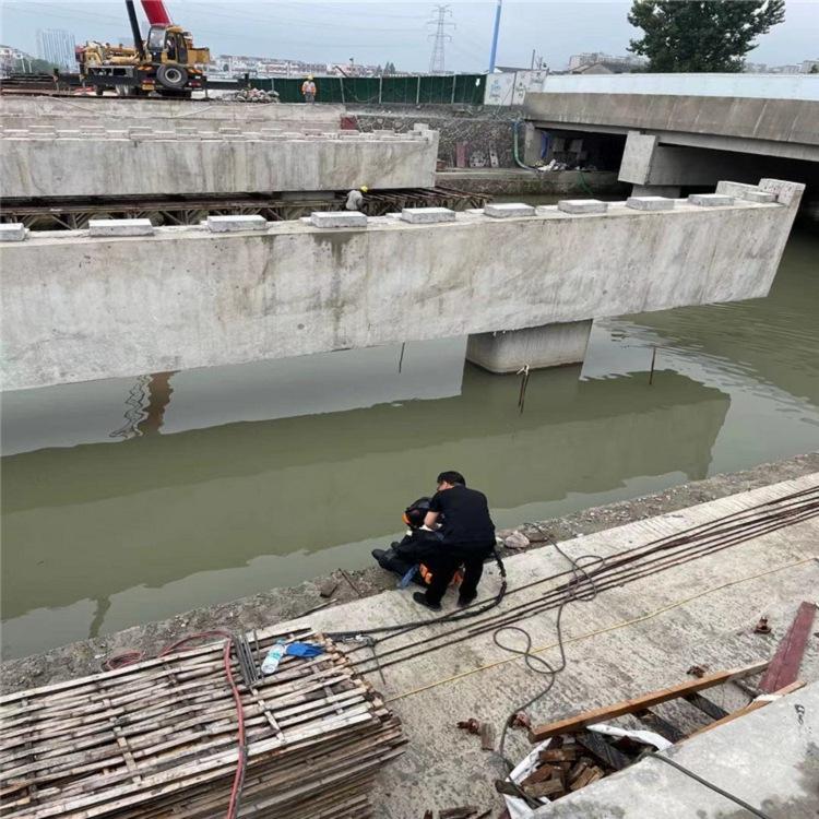 查-延邊市水下電焊焊接固定公司專業隊伍