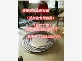 银川5000升反应釜四氟夹包波纹板垫片销售商