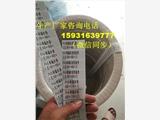 河南PTFE三元乙丙橡膠包覆墊片生產廠家