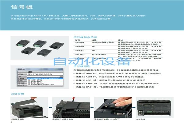天津市SM322數字量模塊編程軟件