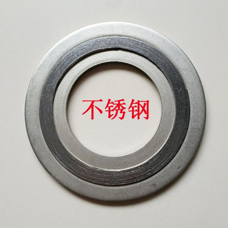 济南带筋304金属缠绕垫片供应商订货