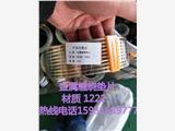 济宁304金属缠绕垫片-316L金属缠绕垫片参考价格