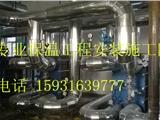 朔州铁皮保温施工/管道保温安装/罐体设备保温今日价格