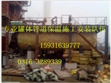 郓城铝皮管道保温施工安装队今日价格