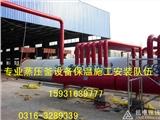 唐山岩棉铝皮管道保温施工,专业管道保温施工队今日价格