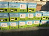 浏阳管道保温施工-管道保温工程安装队总经销