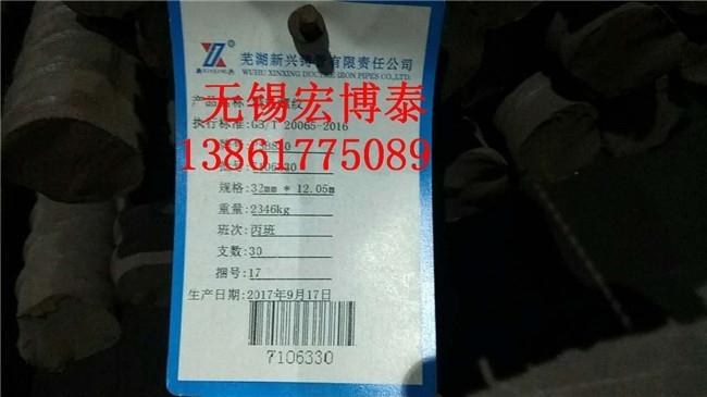 福建省平和县直径18精轧螺纹钢销售电话