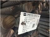 贵州省台江县25MM精轧螺纹钢定尺15米销售价