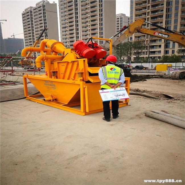 浙江金華洗沙場樁基泥漿分離器找哪家
