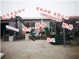 新鄉廠家定制供應大小型粉末顆粒稱重包裝機 肥料配料輸送篩分提升裝袋封口機
