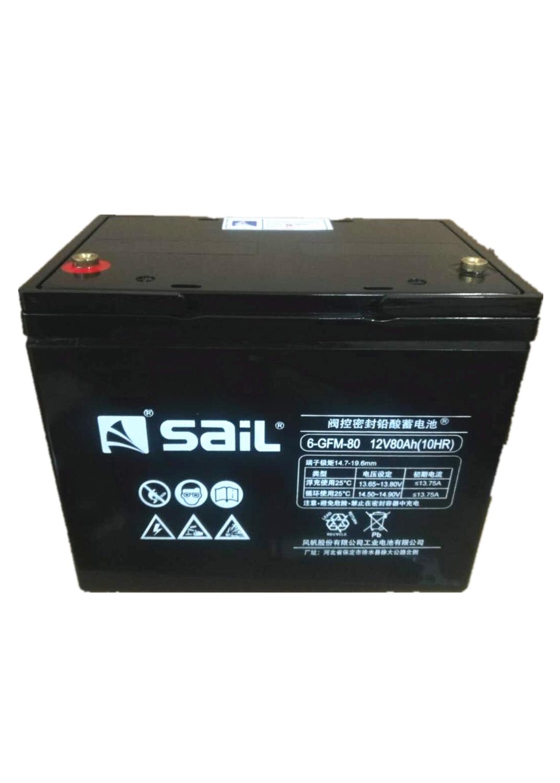 風帆蓄電池6-GFM-200 12V200AH閥控鉛酸蓄電池工廠直銷