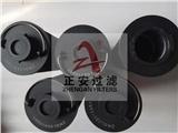 ZNGL02011001南方润滑油滤芯_新乡ZNGL02011001滤芯厂家-正安过滤