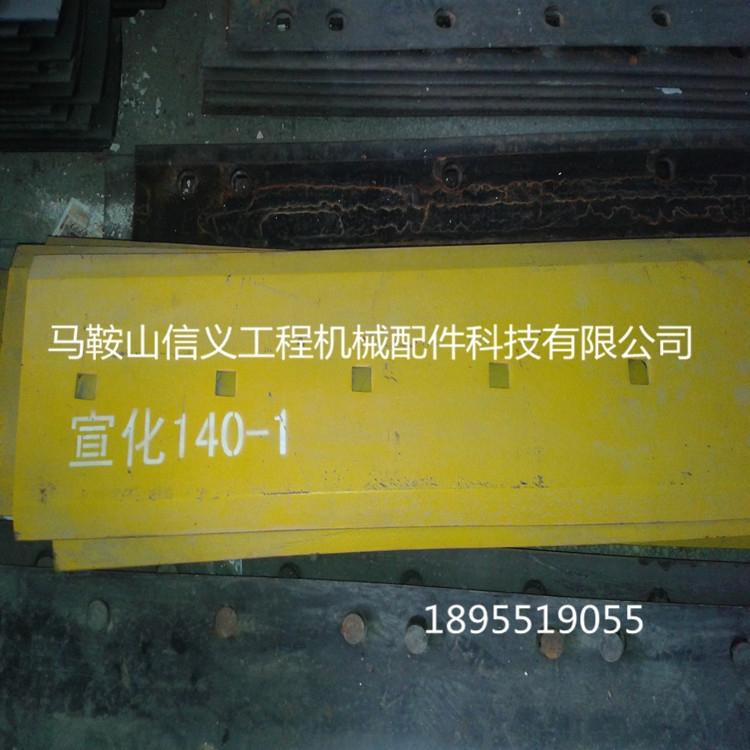 供应鼎盛天工PY200G平地机刀片 平地机锰钢刀板