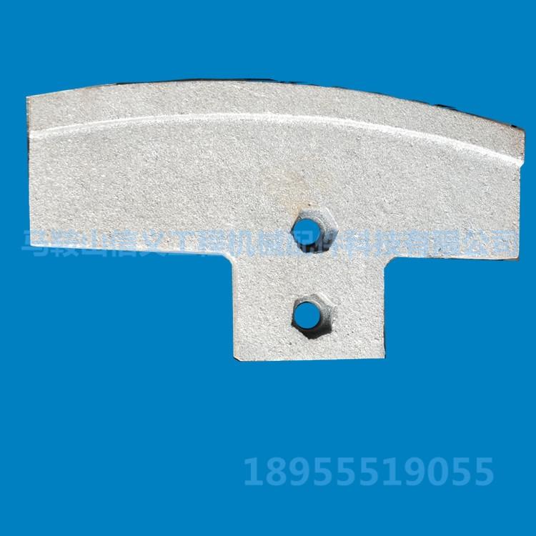 恒泰1500攪拌機右攪拌臂 攪拌機襯板 梯形襯板 側葉片廠家價格