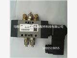 供應攪拌機攪拌站電磁閥 配件仕高瑪威埃姆V5V80磁閥電磁攪拌機襯板配件