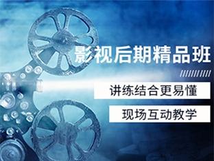 北京影视后期培训班哪里有,燕郊C4D渲染培训