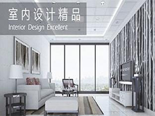 广州室内设计培训招生简章,白云3Dsmax培训