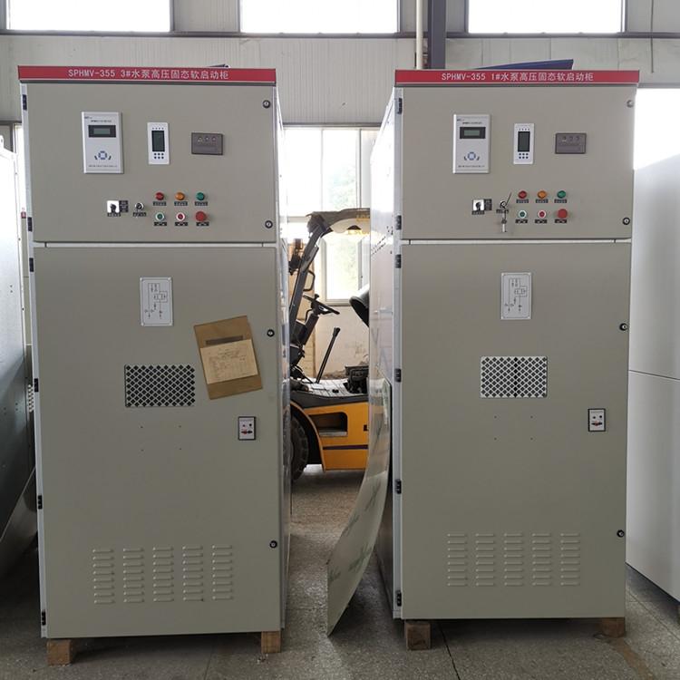 泵站配套10KV高压电机软启动柜