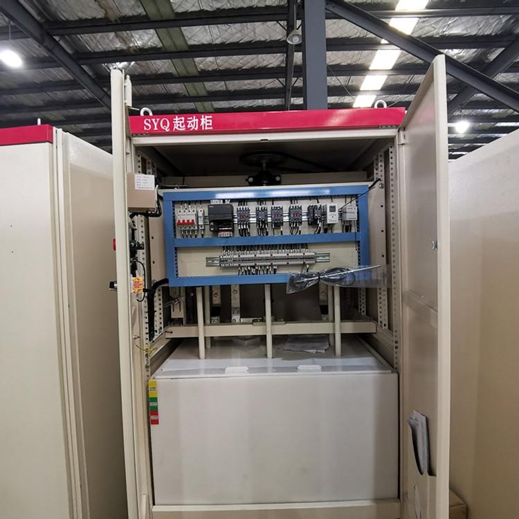 赛克斯水阻柜 襄阳水电阻阻起动柜厂家批发