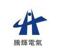 襄陽騰輝電氣制造有限公司