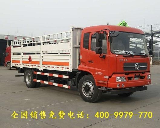 国五新款6米气瓶运输车安全技术条件
