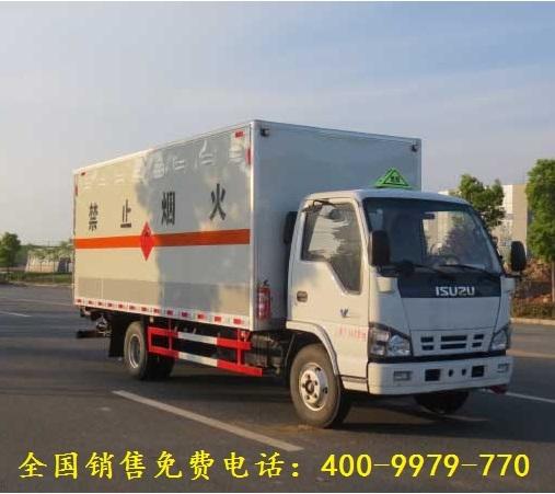庆铃4米易燃液体厢式运输车多少钱一辆