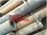 无缝钢管-机械加工用无缝钢管112×12