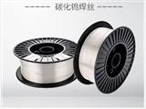 抗冲击?#29616;?#30952;粒磨损修复焊丝XZ-YSD-W堆焊耐磨焊丝