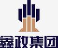 湖南鑫政科技集團有限公司Logo