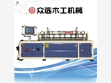 木器行业机械多功能仿形修边机数控木门设备
