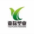 东光县亚磊塑业有限公司