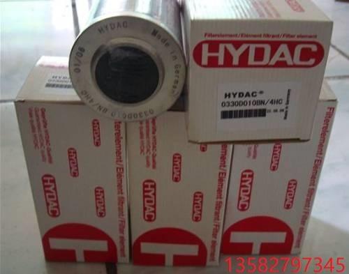 供应 0480D010ON/-V-B6 贺德克液压滤芯