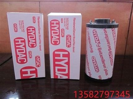 供应0480D003ON/-V 贺德克液压滤芯