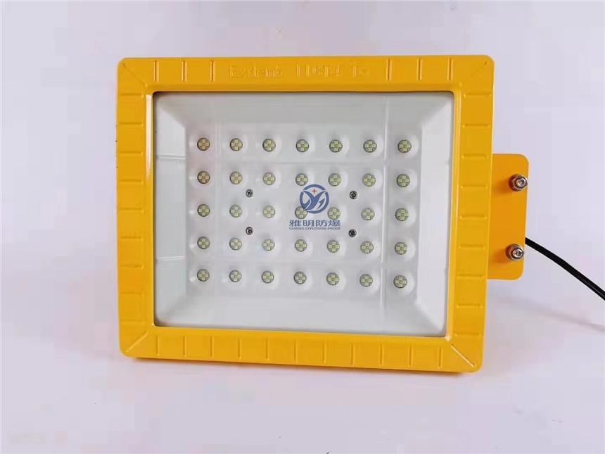 路燈式150WLED防爆投光燈 100W太陽能防爆路燈