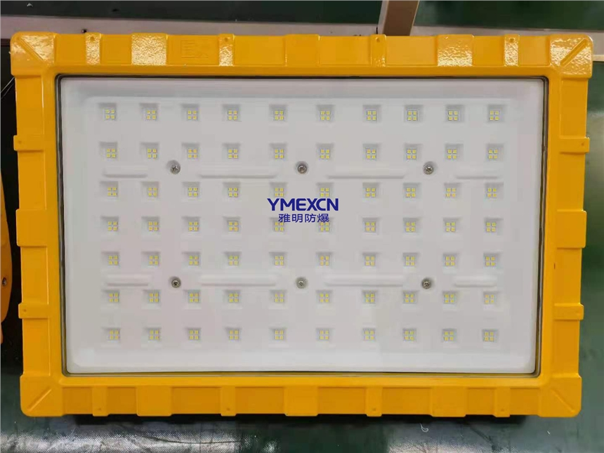 200WLED防爆投光灯厂家 CCD98-250W防爆免维护LED泛光灯