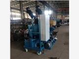 珠海工程預應力智能壓漿臺車預應力智能壓漿泵