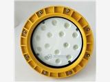 工廠50W60W70WLED懸掛式防水防塵防震投光燈防爆燈