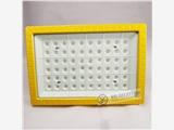250W防爆防水LED灯 250W洗煤厂锅炉房防爆LED泛光灯