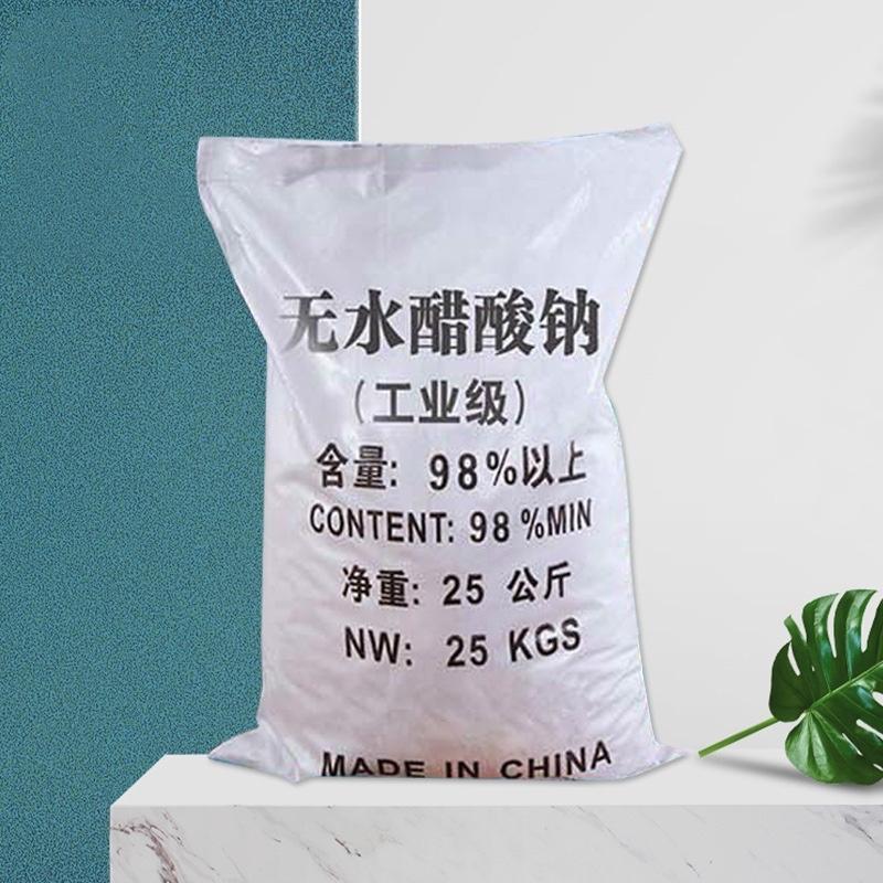 鶴壁醋酸鈉污水處理作用用途_有限公司歡迎您