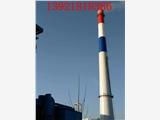 浙江55m米鍋爐煙囪拆除--30m(米)煙囪新建——歡迎訪問