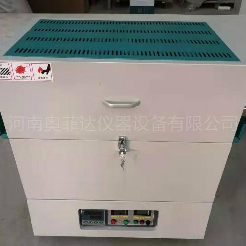 陽江江城氣氛管式爐價格-中奧菲達