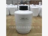 荊州YDS-20-125液氮罐