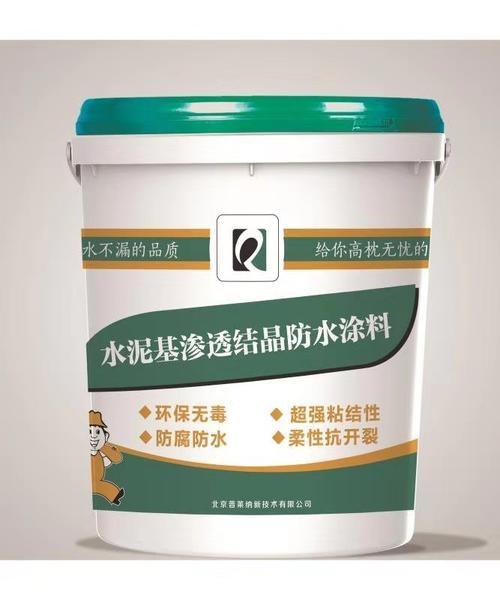 岳阳聚合物水泥基复合防水涂料厂家