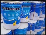 新聞:十堰水泥基的防水涂料價格