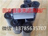 贺德克0950R020BN4HC-KB顶油泵液压滤芯