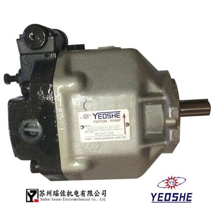 型號:V50A2R10X,YEOSHE柱塞泵