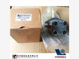 台湾齿轮泵HGP-2A-F11R材料