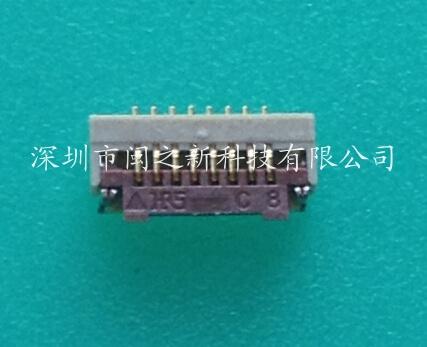 重氮化合〓物260-262561