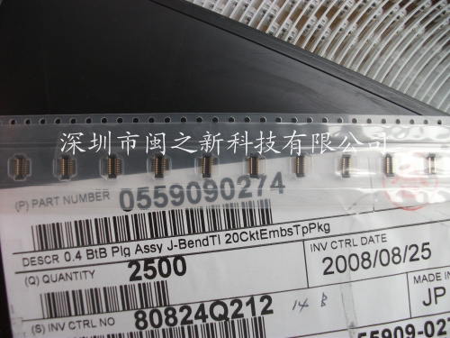 肇慶市手機連接器55909-1674