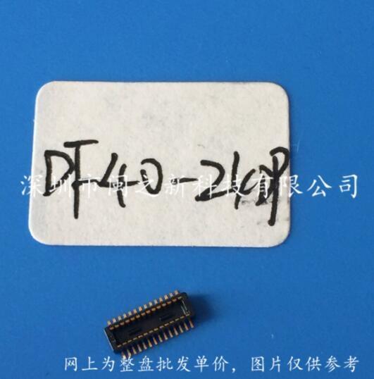 蘇州市廣瀨HRS連接器DF40C-70DS-0.4V(51)